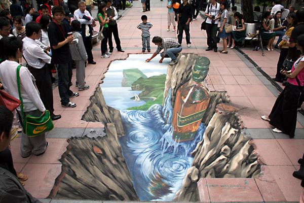 3D Street Art 25